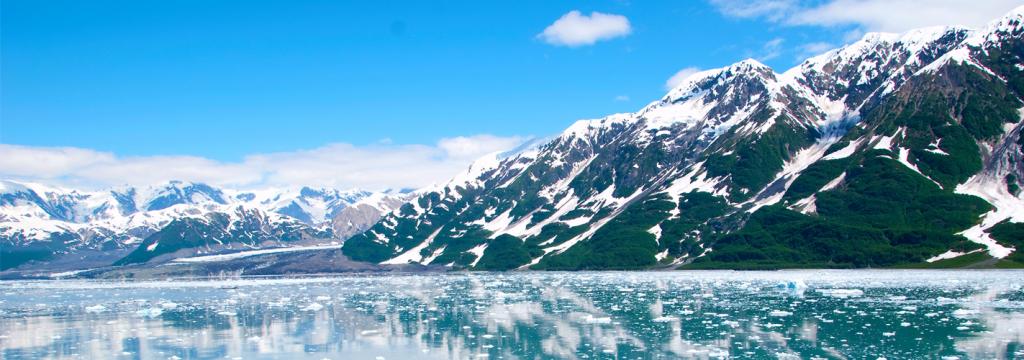 Alaska perderá su mayor campo de hielo en 2200