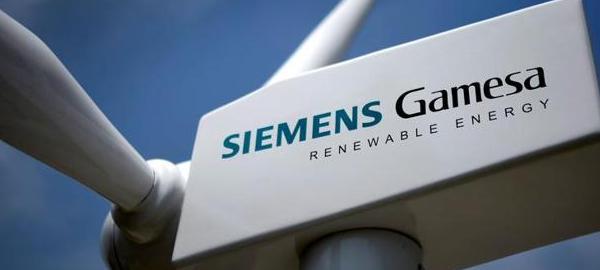 Siemens Gamesa firma un contrato de 300MW eólicos en el mercado chino