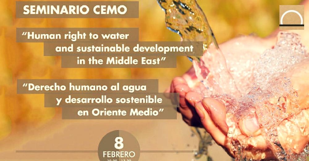 En febrero se celebrará un seminario sobre el derecho humano al agua en Medio Oriente
